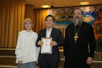 VIII Открытый городской фестиваль духовной песни «Благовест»