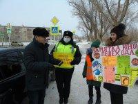 Акция по безопасности дорожного движения «Письмо водителю!»