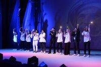 Концертная программа «Человек открывает Вселенную!»,